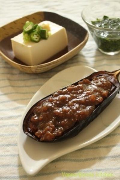 米なすのそぼろみそ田楽の晩ごはん&今日のお弁当