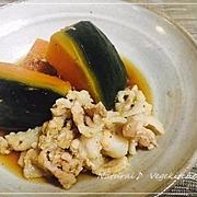 かぼちゃと豚バラ肉の煮物