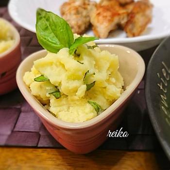 生バジルのチーズマッシュポテト