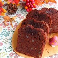 スパイス香るオレンジショコラパウンドケーキ