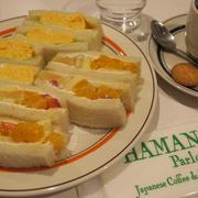 はまの屋パーラーで念願の玉子サンドゥ&フルーツサンドゥ♪