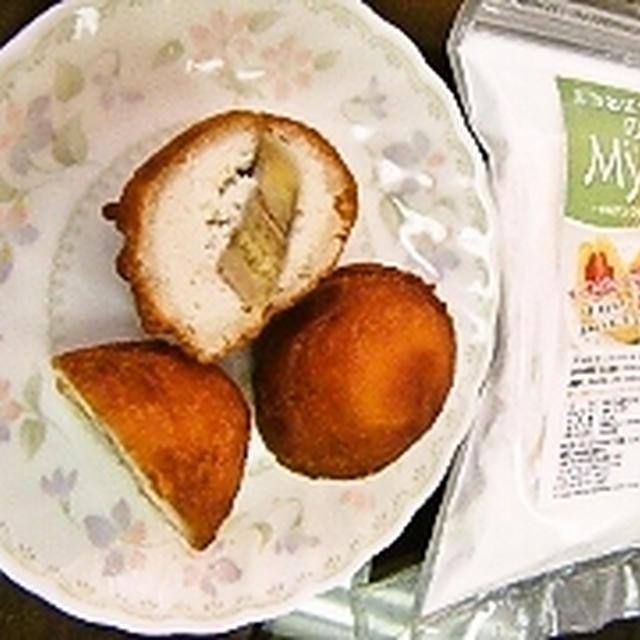 レシピー米粉ドーナツ(卵なし)