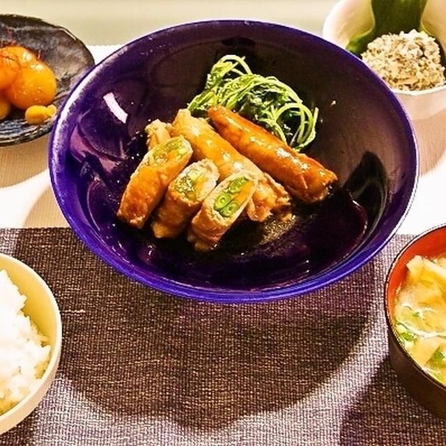 (1日遅れ)11月19日夕飯:主人の野菜巻き