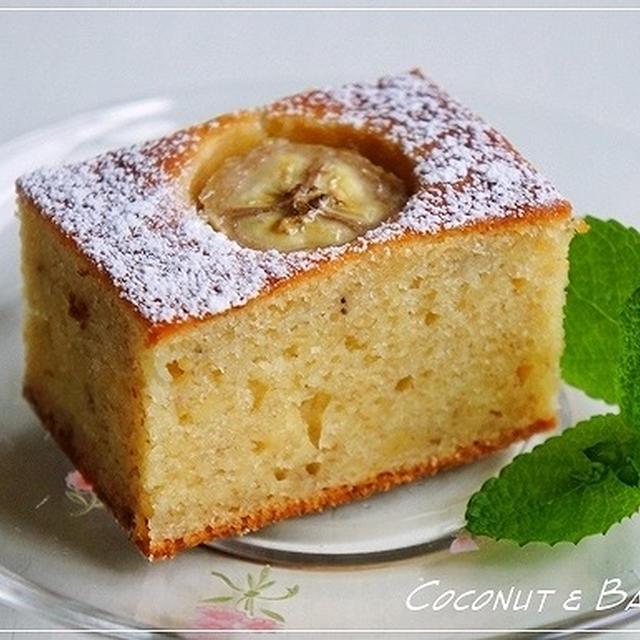 ココナッツオイル消費レシピ♪ ココナッツ香るバナナケーキ