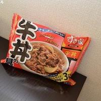 すき家 牛丼の具【モニター】