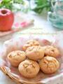 シナモン林檎の米粉マフィン