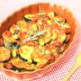 レシピ掲載ありがとうございます!ズッキーニとなすのラタトゥイユ