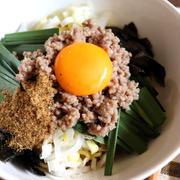 【簡単!麺レシピ】以外に簡単!お家で食べよう♪台湾まぜそば