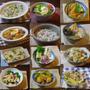【レシピ】春を先取り!おすすめ料理20選