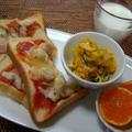 夏休みの子ども昼ごはん*★簡単!ピザトーストと、かぼちゃのサラダ
