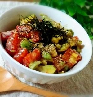 マグロとアボカドのタレ漬け丼♡ランチ♡簡単レシピ