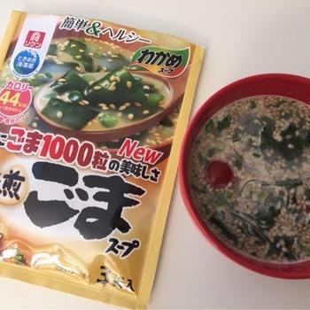 理研ビタミンわかめスープでつくるちょい足し麺レシピ(゚∀゚)株価付き