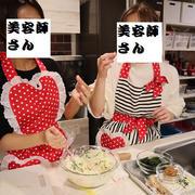 料理教室をしました~!!②