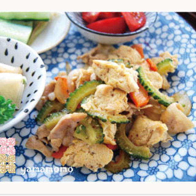 凍り豆腐と残り野菜で作るゴーヤーチャンプルー