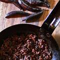 特製辛味噌の黒