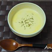 ☆かぼちゃ豆乳スープ☆