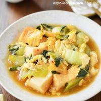 お鍋で5分!めちゃうま&食べ応えもバッチリ!「青梗菜と厚揚げのめんつゆキムチ卵とじ」←丼にしても◎です