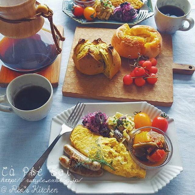 朝ごはん☆夏野菜のラタトゥイユ&メゾンカイザー