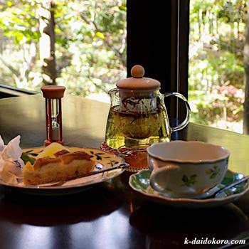 仙仁温泉 花仙庵 「Tea Room 櫓」 ~ 秘密にしておきたい大人の隠れ家