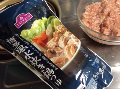 鶏軟骨in肉団子巻っき&巻っき〜NO水炊き