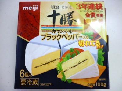 カマンベールチーズで、お弁当おかずを二品っ♪