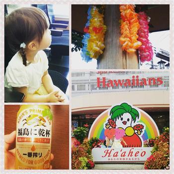福島に行ってきました(*^^*)