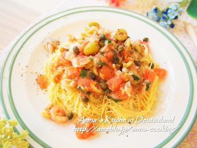 【主食】暑い夏にさっぱり食べたい♡トマトと魚介のマリネde冷製パスタ