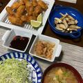 サクッと牡蠣フライ!!