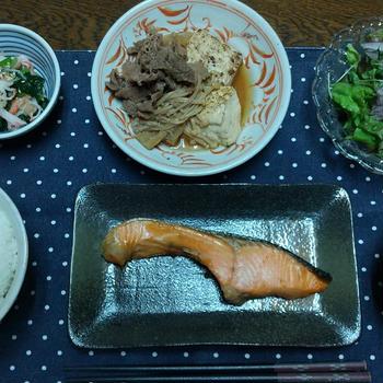 【晩ごはん】王道な焼き魚と煮物の和食!