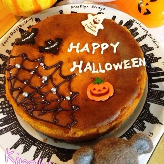 【ハロウィン】かぼちゃのベイクドチーズケーキ