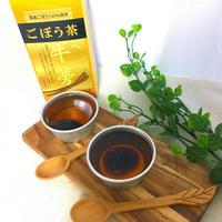 【レシピ】ごぼう茶の和風はちみつゼリー