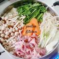 創味シャンタンで味噌鍋 by PONTANさん