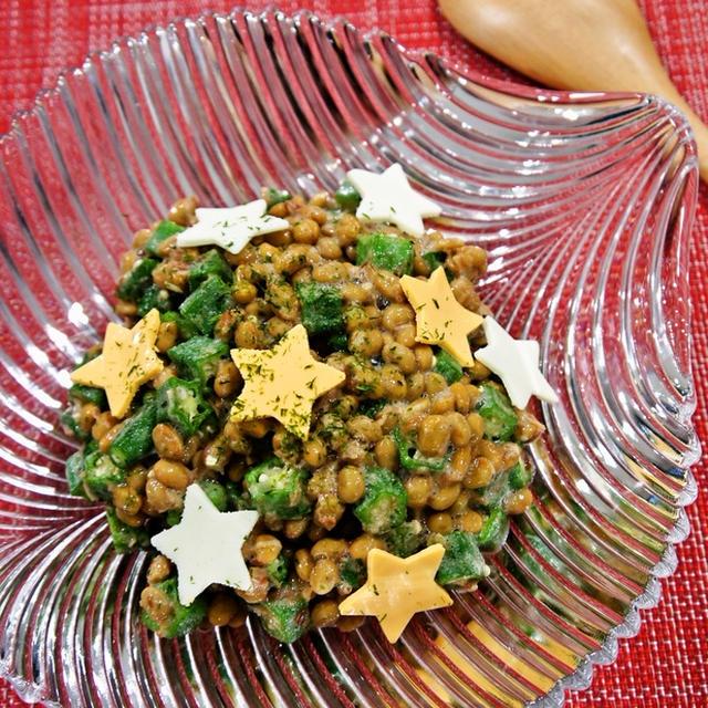 オクラ納豆~クリスマスバージョン
