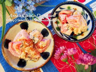 【副菜】ボウル一つで和えるだけ!和風の味香る♪トマトと塩昆布とかつお風味サラダ