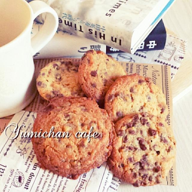 ♡サクザク♪HMで作る♡チョコチップクッキーの作り方♡【おやつに♪プレゼントにピッタリ】