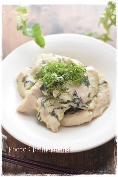 調理時間短縮|鶏肉作りおき用マリネ|しっとり鶏むね肉の青じそ塩こうじマリネ