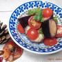 茄子とトマトのマリネサラダ