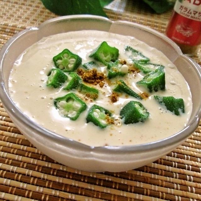 ガラムマラサで✿豆乳&納豆のスープ&つけダレ