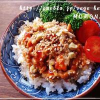 10分レシピ♪鯖トマト混ぜご飯♪コチュジャンマヨソース