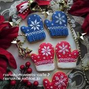 クリスマスの手袋*いろいろ