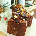 ♡ヘーゼルナッツチョコ&ブラックチョコde作る♪ラム香る♡大人のチョコパウンドケーキの作り方♡