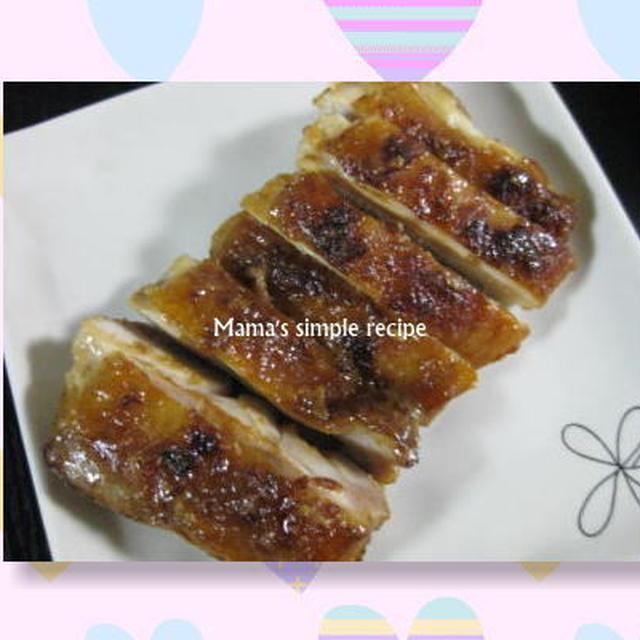 ★簡単なお弁当レシピ『鶏もも肉の味噌バター焼き』