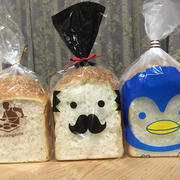 食パンの袋が可愛い