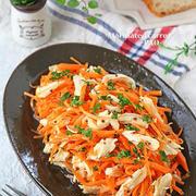 冷蔵庫に常備したい!「ささみと野菜のさっぱりマリネ」5選
