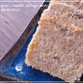 米粉パン?バター不使用♪ 簡単米粉バナナパウンドケーキ♪