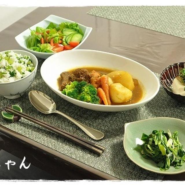 ちょっぴり和風な・・・牛肉とお野菜のほっこりカレー風味のシチューで夕食!