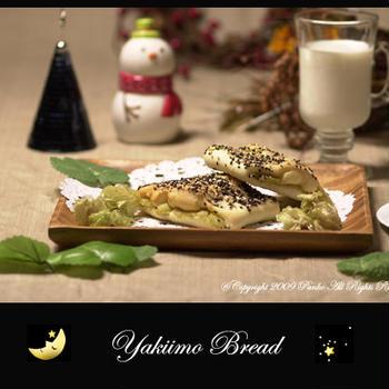 焼き芋平焼きパン
