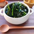 【動画レシピ】レンジで簡単ニラとわかめの中華和え