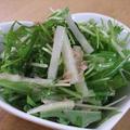 冷やしてさっぱり☆大根と水菜のツナサラダ by kaana57さん