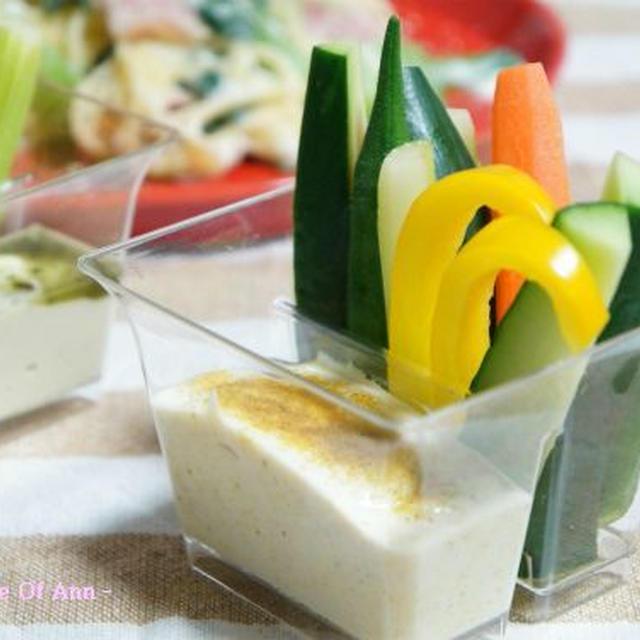 新鮮野菜と2種の豆腐クリームディップ☆